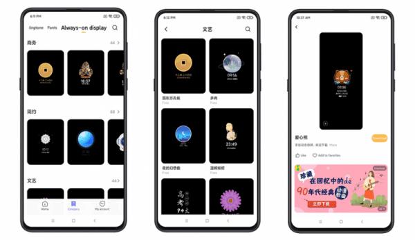 Chọn Theme Always On Display trên Xiaomi